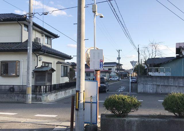 宮城県大和町 様(街頭防犯用360度全方位ネットワークカメラシステム)6