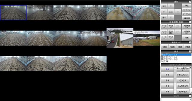 山形県某大規模養鶏場様遠隔監視システム「i-NEXT」02